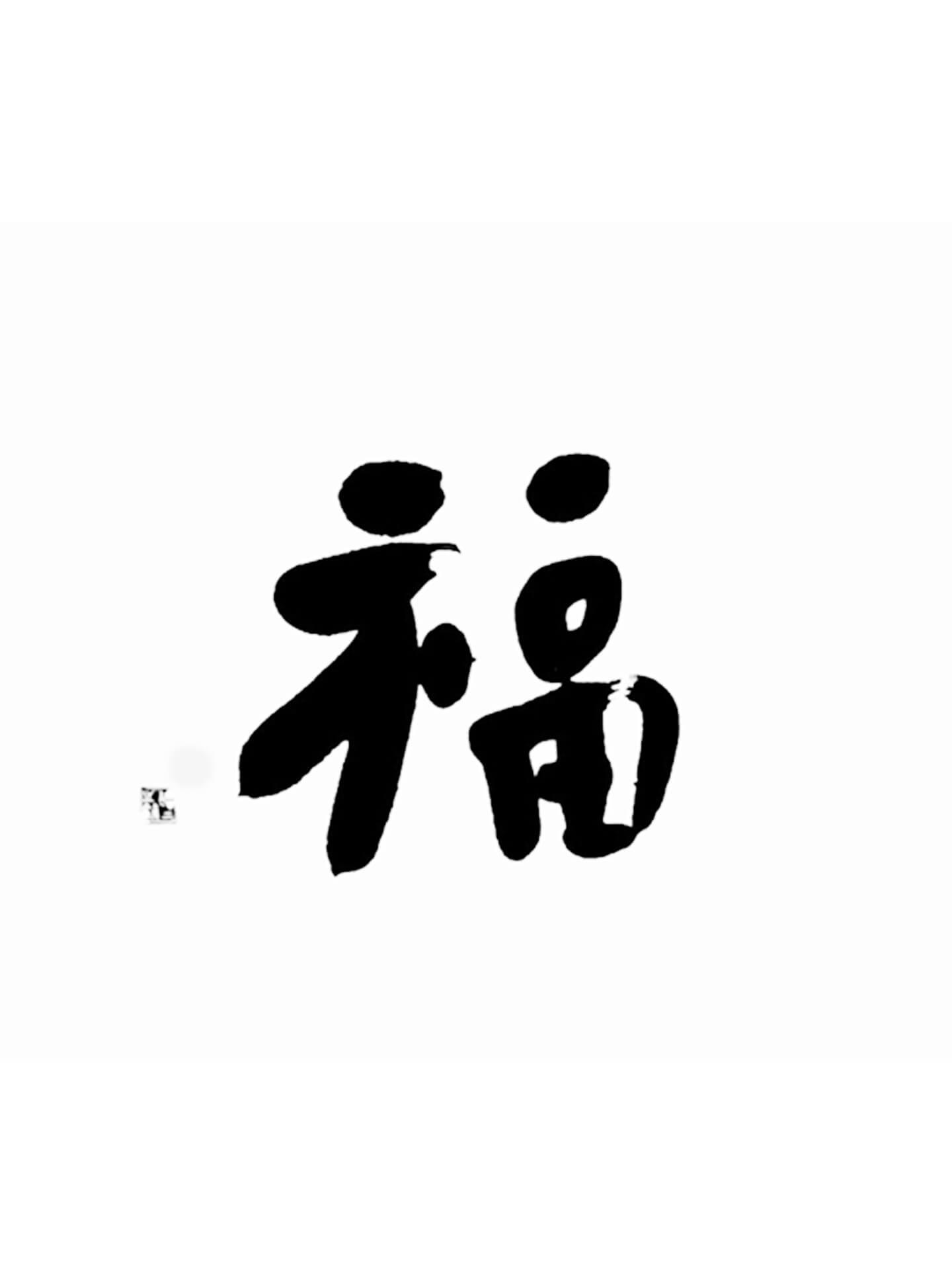 イッセイミヤケ Dancing Pleats 福