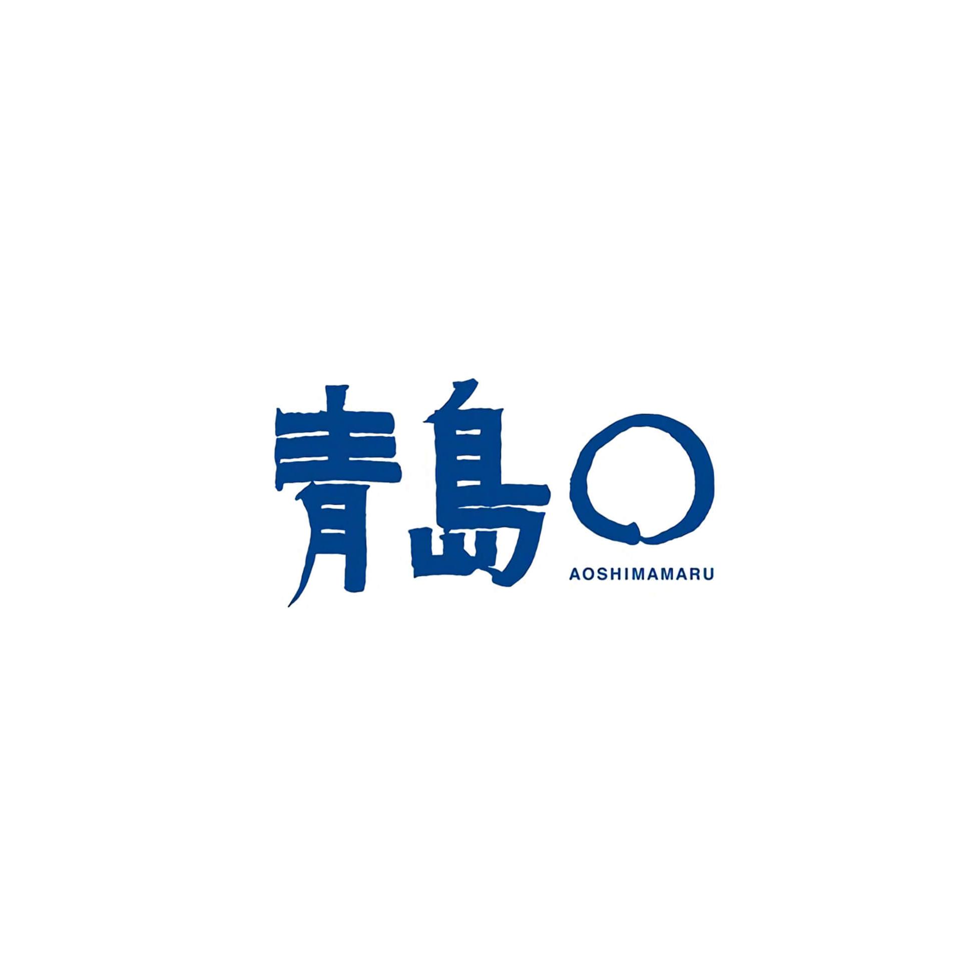 長崎県松浦市プロジェクト 青島〇