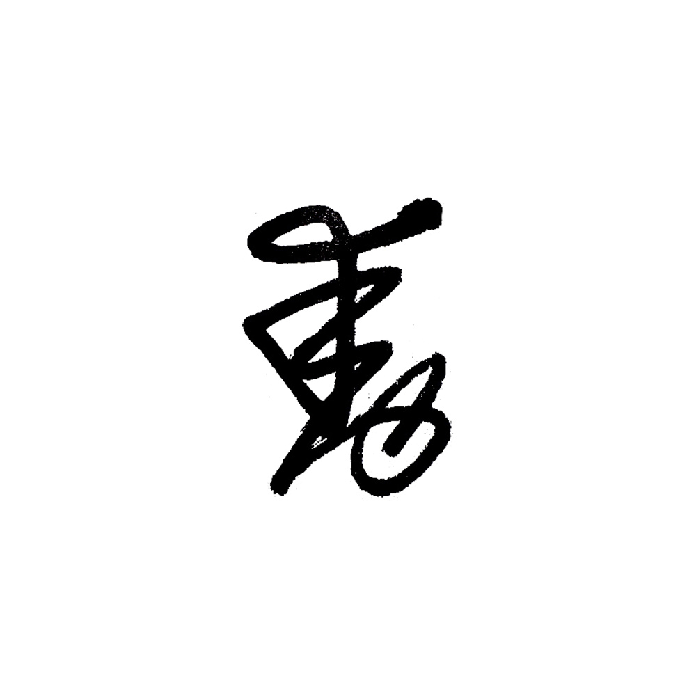 Shiroyama Fitness Club 動 -Do-